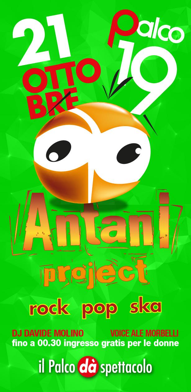 161021-antani-2