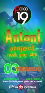 170203-antani